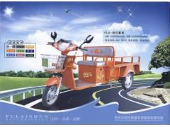 小羚羊电动车