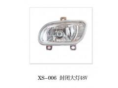鑫圣--封闭大灯48V