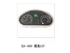 鑫圣-简易137
