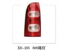 809尾灯