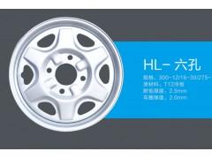 HL-六孔