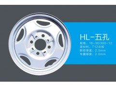 HL-五孔