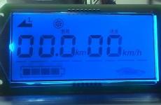 电动车液晶仪表 技术支持 方案设计