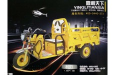 YLTX-04
