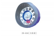 ZR-030[大哈雷]