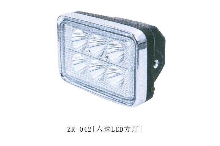 ZR-042[六珠LED方灯]