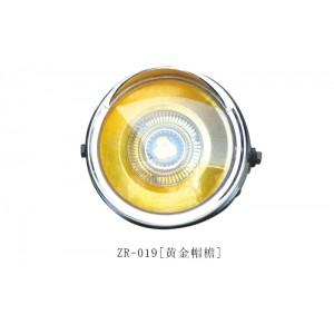 ZR-019[黄金帽檐]