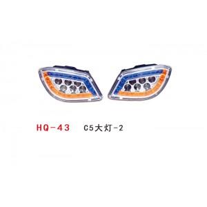 C5大灯-2