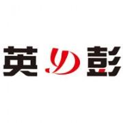 英彭电动车|徐州英彭电动车有限公司