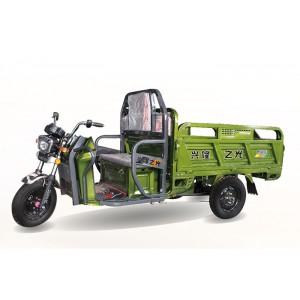 XLZG-004