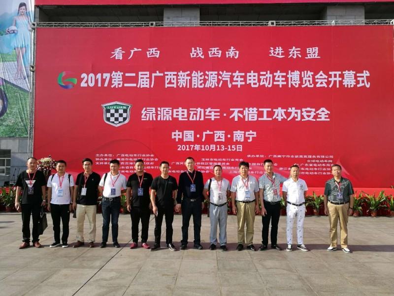 云南省电动车商会和PAEV组委会参加开幕式1