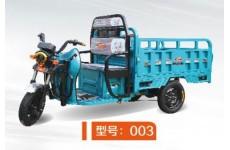 穿山豹-003
