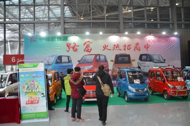 看了这场展会,发现电动车行业还能再兴旺十年!