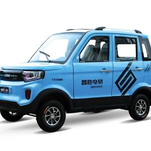 昌胜电轿—V8