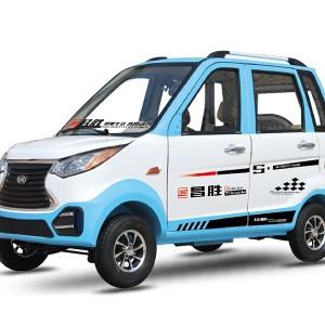 昌胜电轿—S600-5