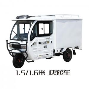 雷士-1.5/1.6米 快递车