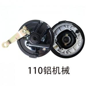 华强制动-110铝机械