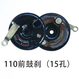 华强制动-110前鼓刹
