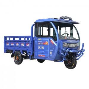 彭达电动车-09