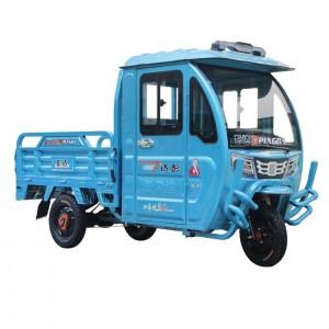 彭达电动车-11